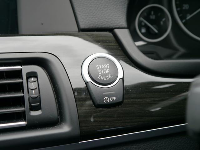 変更後アイドリングストップ搭載モデルですので、燃費も向上しております!8速ATとの先進的な組み合わせです。更にはECOPROモードも選択が可能です!