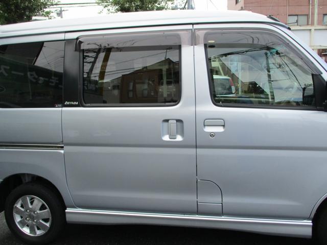 「ダイハツ」「アトレーワゴン」「コンパクトカー」「東京都」の中古車5