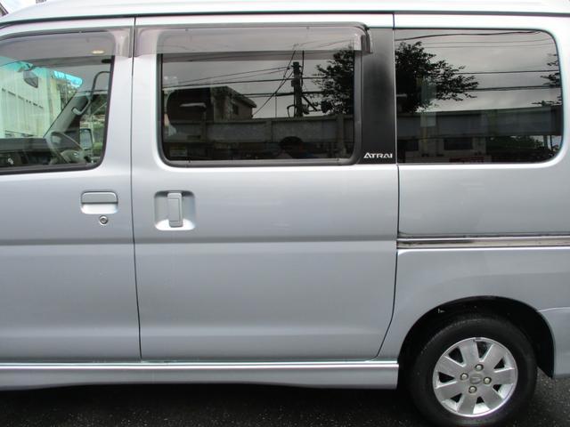 「ダイハツ」「アトレーワゴン」「コンパクトカー」「東京都」の中古車9