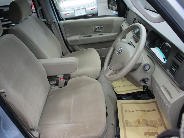 「ダイハツ」「アトレーワゴン」「コンパクトカー」「東京都」の中古車10