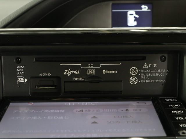 X 電動Sドア ナビTV メモリナビ 3列シート リアオートエアコン オートエアコン ETC CD キーレスエントリー ABS ワンセグ 横滑り防止装置 イモビライザー パワーウインドウ バックモニター付(11枚目)