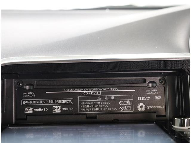 ハイブリッドG メモリ-ナビ Bカメ DVD 地デジ LEDヘッドランプ CD 1オーナー オートエアコン ナビTV Sキー 3列シート ETC ABS 記録簿 イモビライザー キーレス ブレーキサポート 横滑り防止(9枚目)