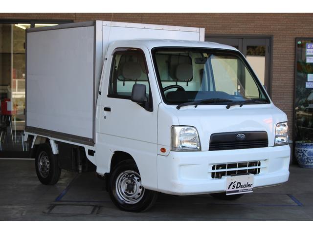 スバル サンバートラック 冷凍冷蔵車