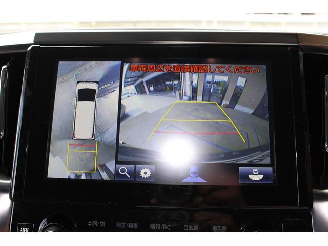 トヨタ アルファードハイブリッド SR Cパッケージ JBLサウンドシステム リアモニター