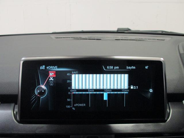 BMW BMW 225xeアイパフォーマンスAツアラーMスポーツ