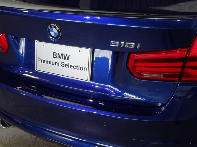 BMW BMW 318i HDDナビ 衝突軽減ブレーキ 認定中古車