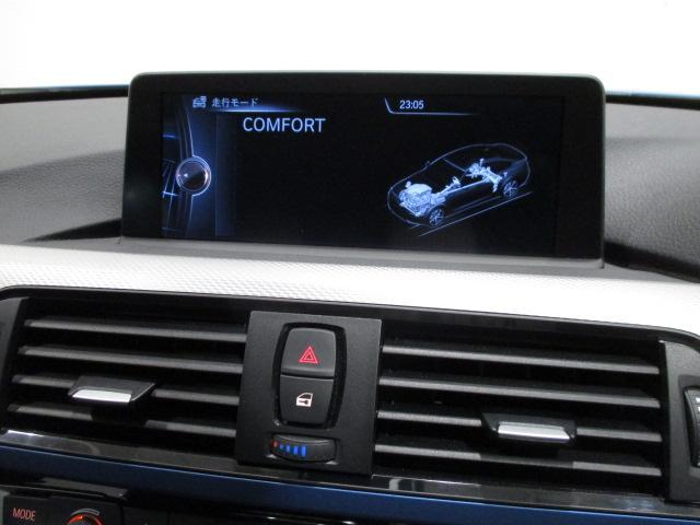 BMW BMW 420iグランクーペ Mスポーツ クルーズコントロール