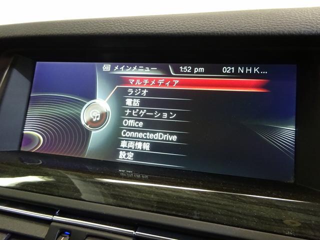 523d Mスポーツ(14枚目)