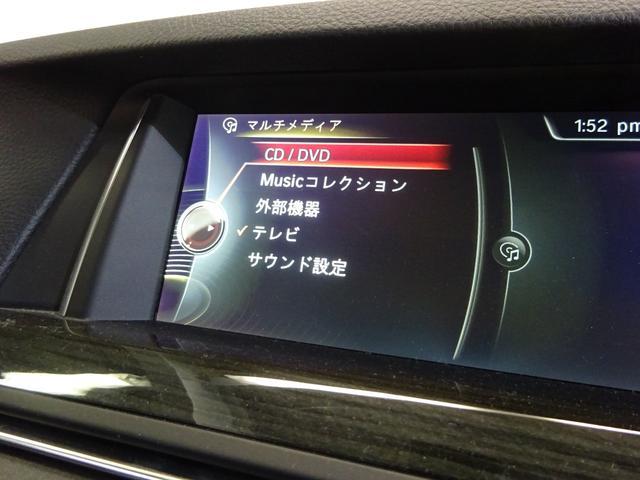 523d Mスポーツ(15枚目)
