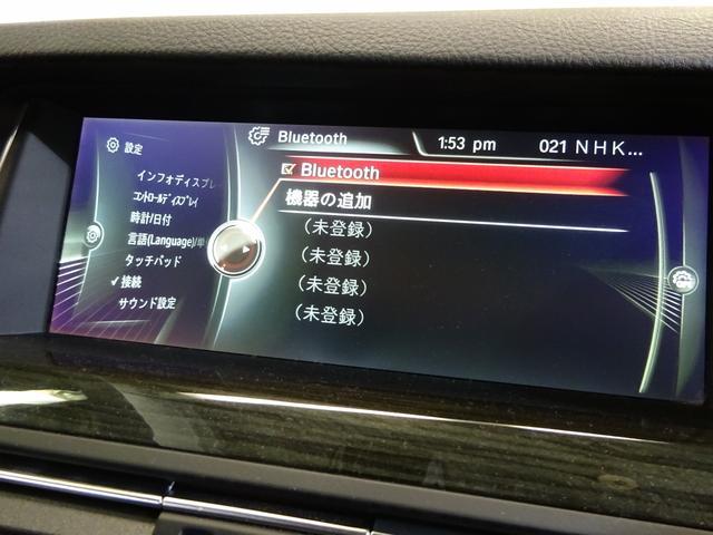 523d Mスポーツ(17枚目)