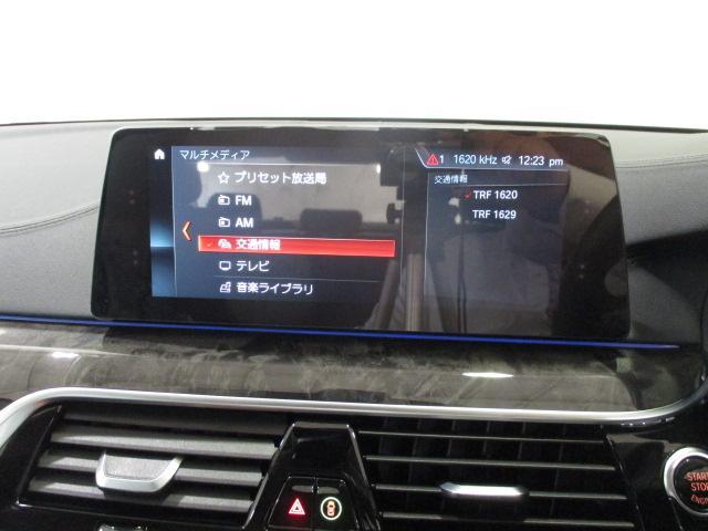 523iラグジュアリー アップルカープレイ対応ナビ 全国保証(13枚目)