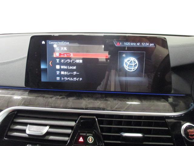 523iラグジュアリー アップルカープレイ対応ナビ 全国保証(20枚目)