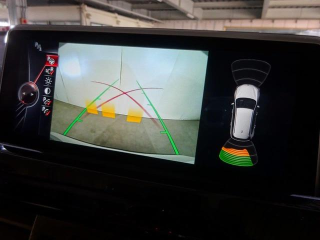 BMW BMW X1 xDrive 20i xライン バックカメラ 衝突軽減