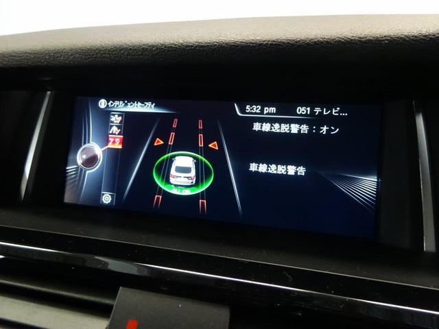 BMW BMW X4 xDrive 28i Mスポーツ 19インチ トップビュー