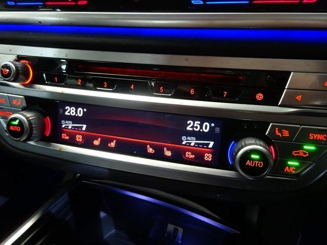 740e 走行中充電機能 19インチ マッサージ LED(17枚目)