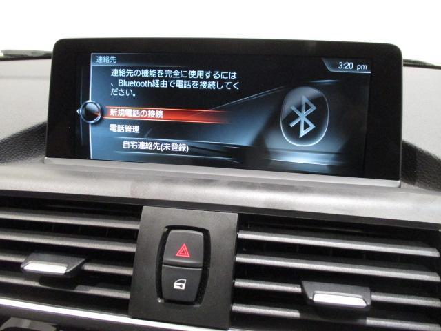 118i HDDナビ SOSコール 自動駐車 新車保証継承(12枚目)