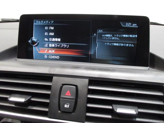 118i HDDナビ SOSコール 自動駐車 新車保証継承(13枚目)