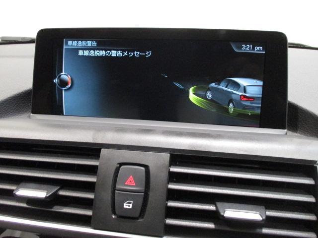 118i HDDナビ SOSコール 自動駐車 新車保証継承(14枚目)