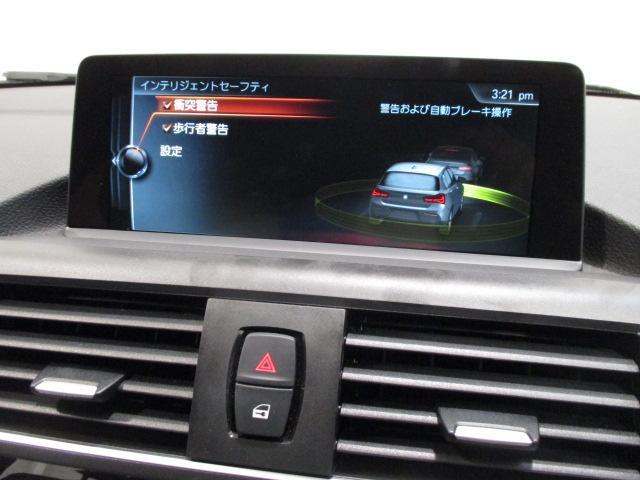 118i HDDナビ SOSコール 自動駐車 新車保証継承(15枚目)