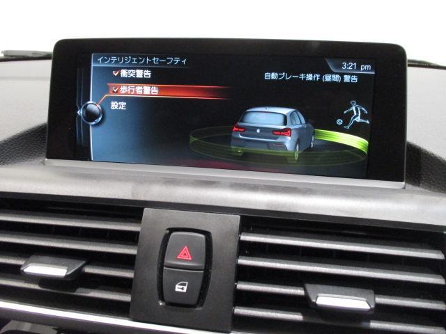 118i HDDナビ SOSコール 自動駐車 新車保証継承(16枚目)