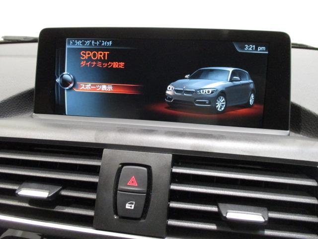 118i HDDナビ SOSコール 自動駐車 新車保証継承(17枚目)