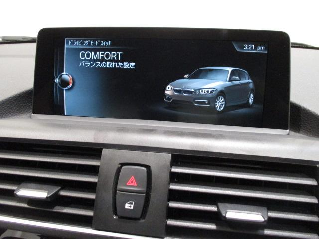 118i HDDナビ SOSコール 自動駐車 新車保証継承(18枚目)