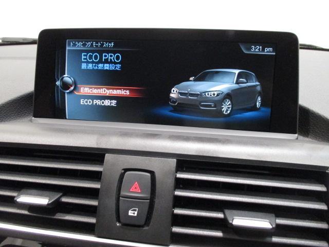118i HDDナビ SOSコール 自動駐車 新車保証継承(19枚目)