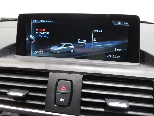 118i HDDナビ SOSコール 自動駐車 新車保証継承(20枚目)