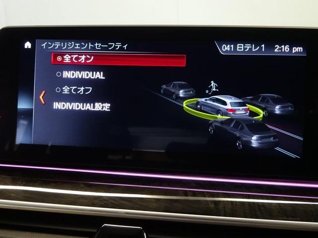 523dツーリング ラグジュアリー 全方位カメラ 全国保証(13枚目)