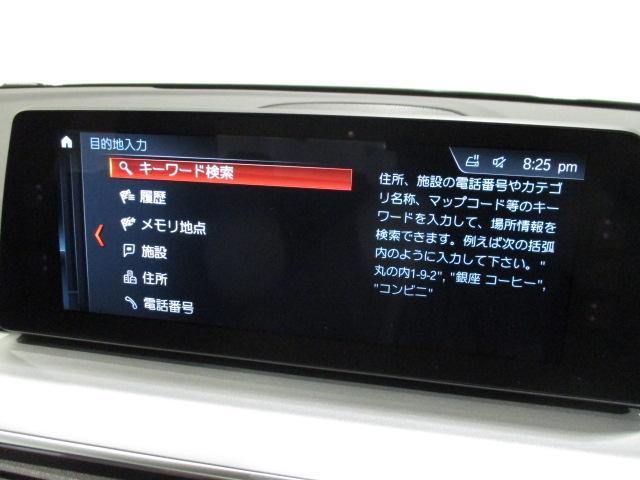 523i ステアリングアシスト SOSコール エコモード(11枚目)