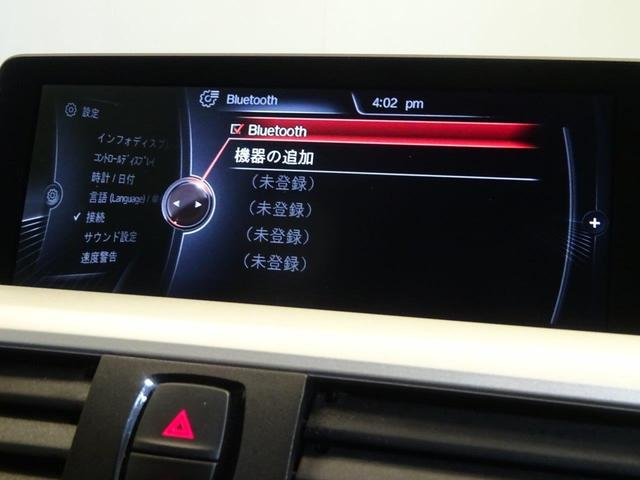 BMW BMW 320d HDDナビ スマートキー キセノン バックカメラ