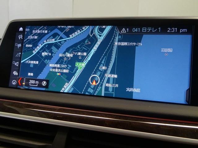 740Ld xDrive エクセレンス 後席モニター(7枚目)