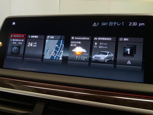 740Ld xDrive エクセレンス 後席モニター(8枚目)