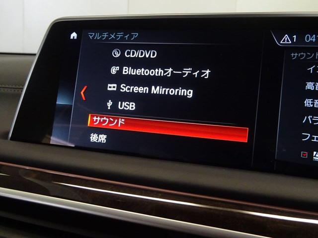 740Ld xDrive エクセレンス 後席モニター(10枚目)