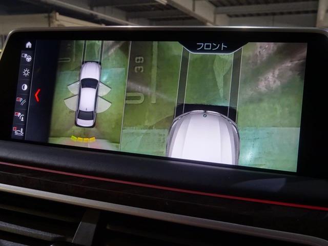 740Ld xDrive エクセレンス 後席モニター(13枚目)