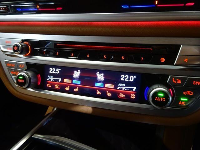 740Ld xDrive エクセレンス 後席モニター(16枚目)