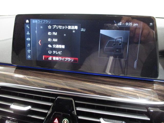 M5 コンフォート B&Wサウンド 新車保証継承(13枚目)