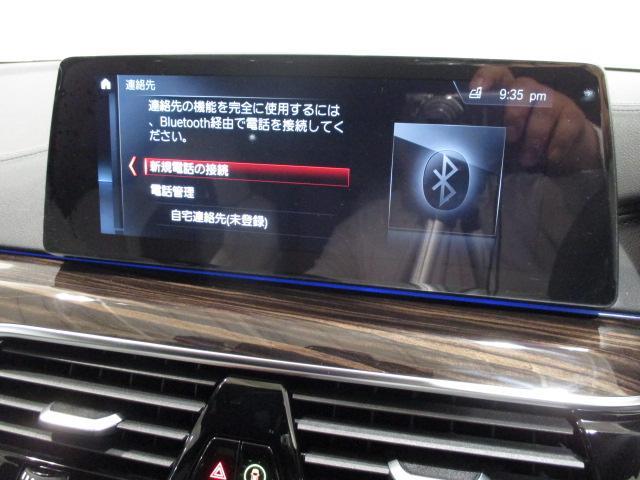 M5 コンフォート B&Wサウンド 新車保証継承(14枚目)