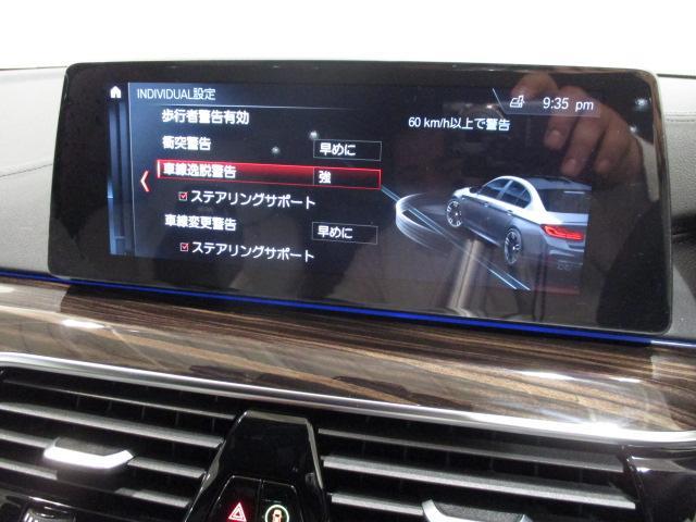 M5 コンフォート B&Wサウンド 新車保証継承(15枚目)