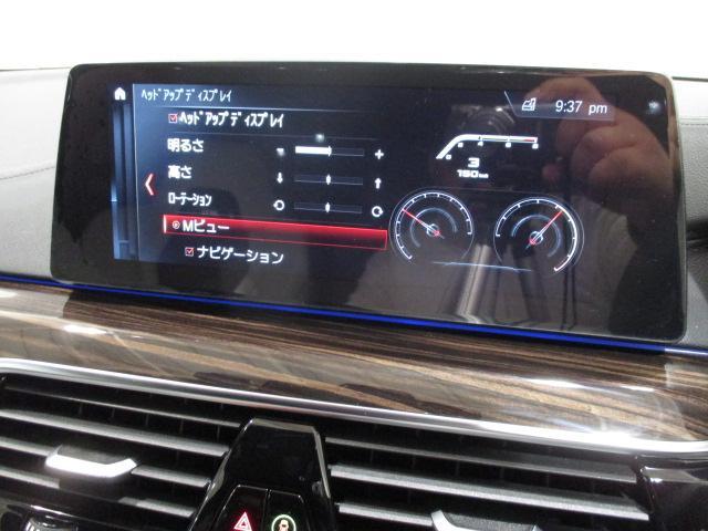 M5 コンフォート B&Wサウンド 新車保証継承(18枚目)