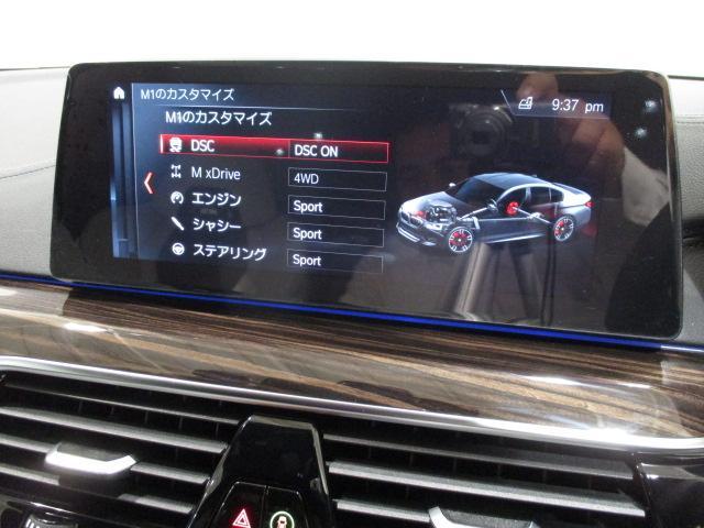 M5 コンフォート B&Wサウンド 新車保証継承(19枚目)