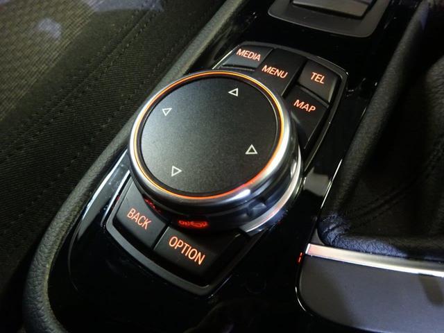 自動車保険も純正のクオリティをお届け致します。正規ディーラーのみが取り扱い可能な、BMWオーナー様専用自動車保険をご用意致しております。正規ディーラーでご購入を頂いたオーナー様のみがご加入頂けます。