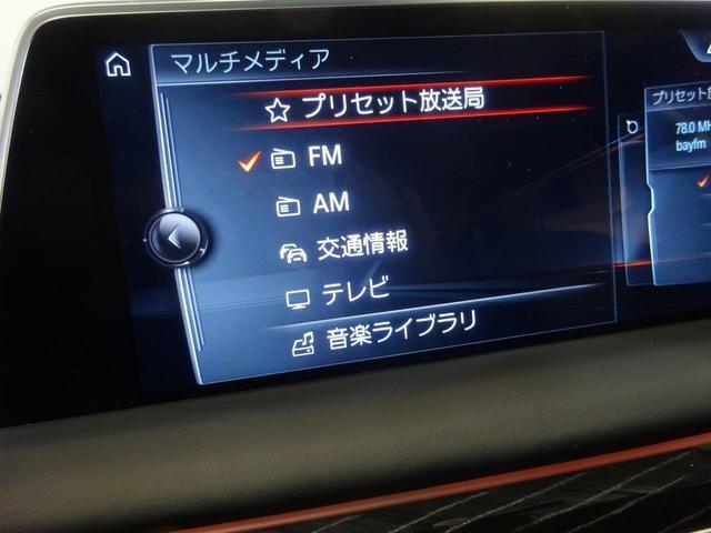 750Li Mスポーツ 左H 全席マッサージ リアモニター(10枚目)