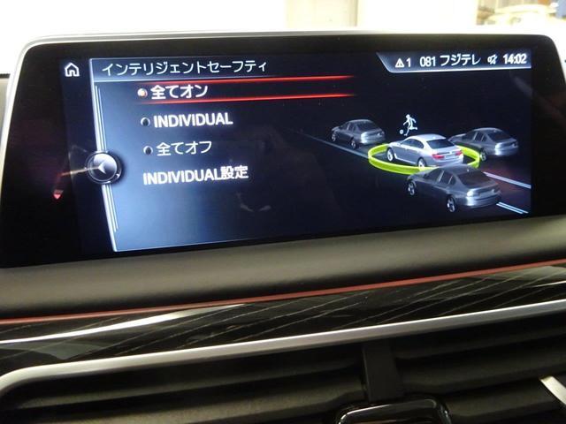750Li Mスポーツ 左H 全席マッサージ リアモニター(11枚目)