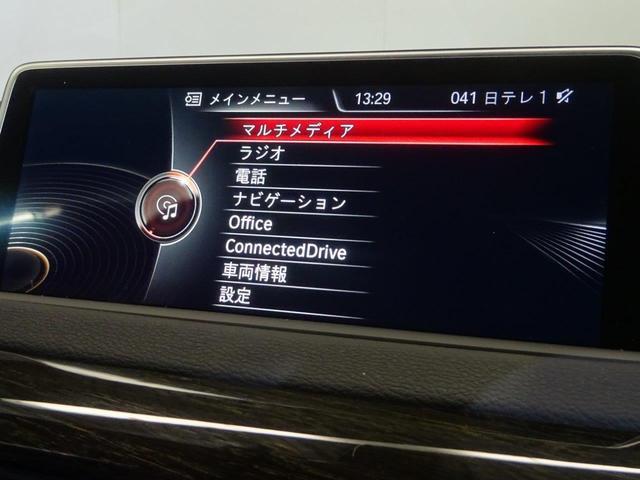 xDrive 35d Mスポーツ サンルーフ ACC レザー(9枚目)