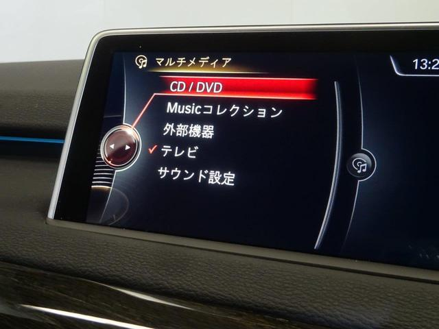 xDrive 35d Mスポーツ サンルーフ ACC レザー(10枚目)