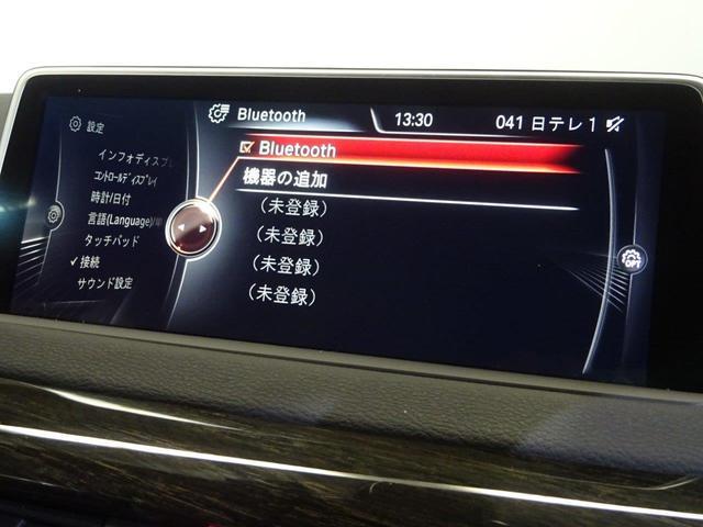 xDrive 35d Mスポーツ サンルーフ ACC レザー(11枚目)