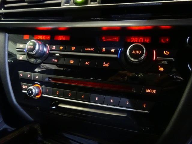 xDrive 35d Mスポーツ サンルーフ ACC レザー(15枚目)