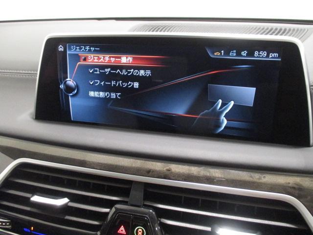 「BMW」「BMW」「セダン」「東京都」の中古車21