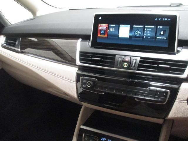 「BMW」「BMW」「ミニバン・ワンボックス」「東京都」の中古車9
